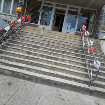 Salaspils novada Sociālā dienesta Sociālāis centrs (Aconē)